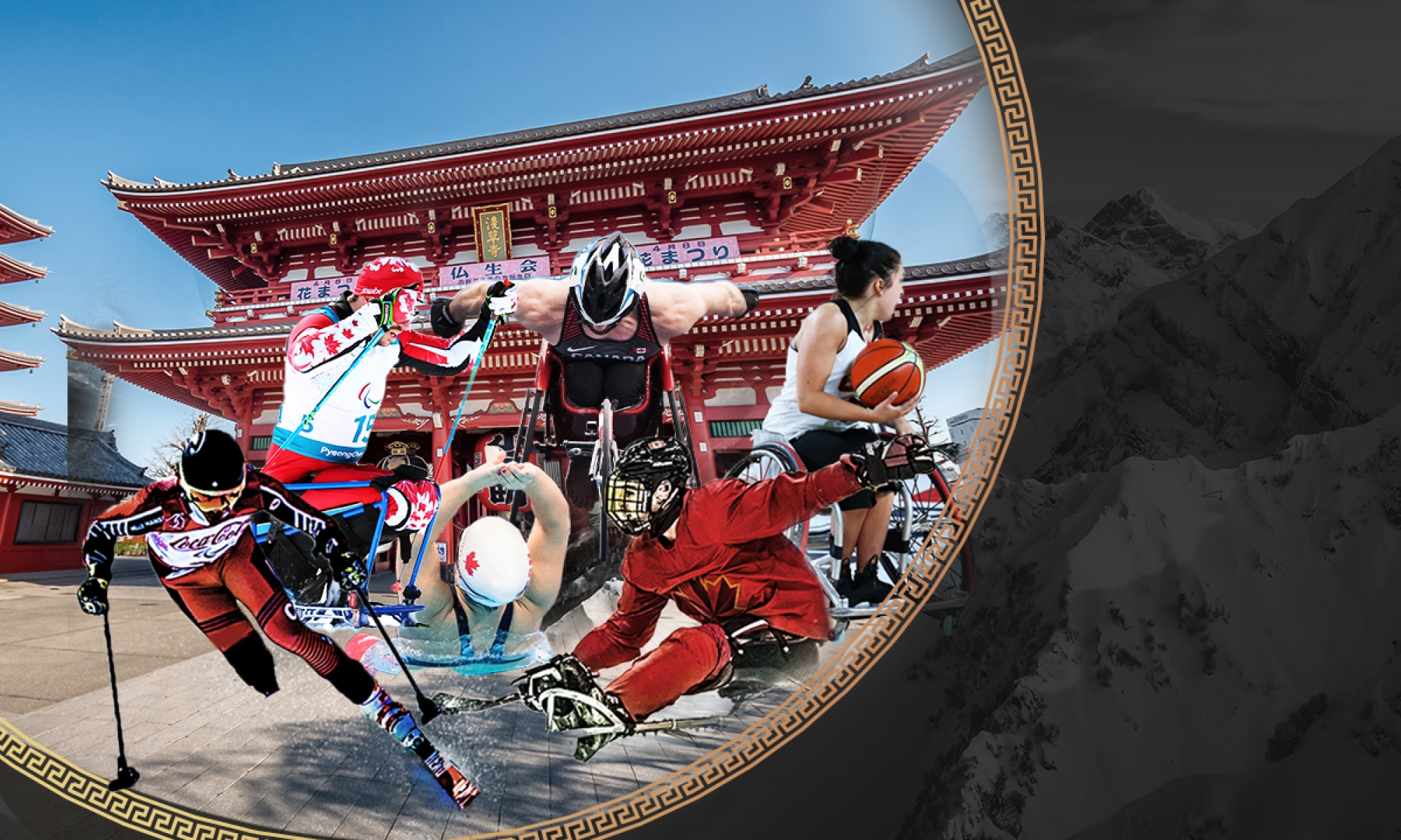 Collage of Tokyo and Beijing scenes and athletes